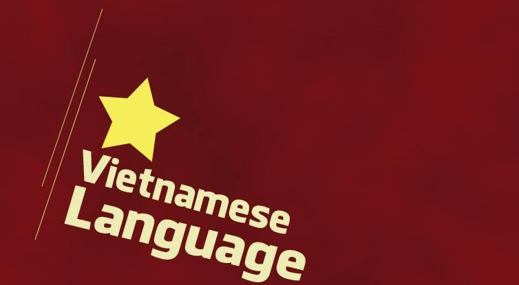 ベトナム語の需要は最強説、英語や中国語より優れている理由