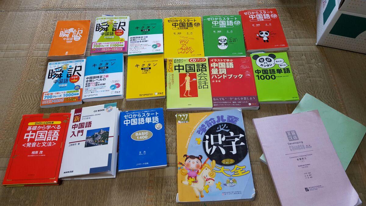 ベトナム留学で中国語や英語そして韓国語も学べるって本当?