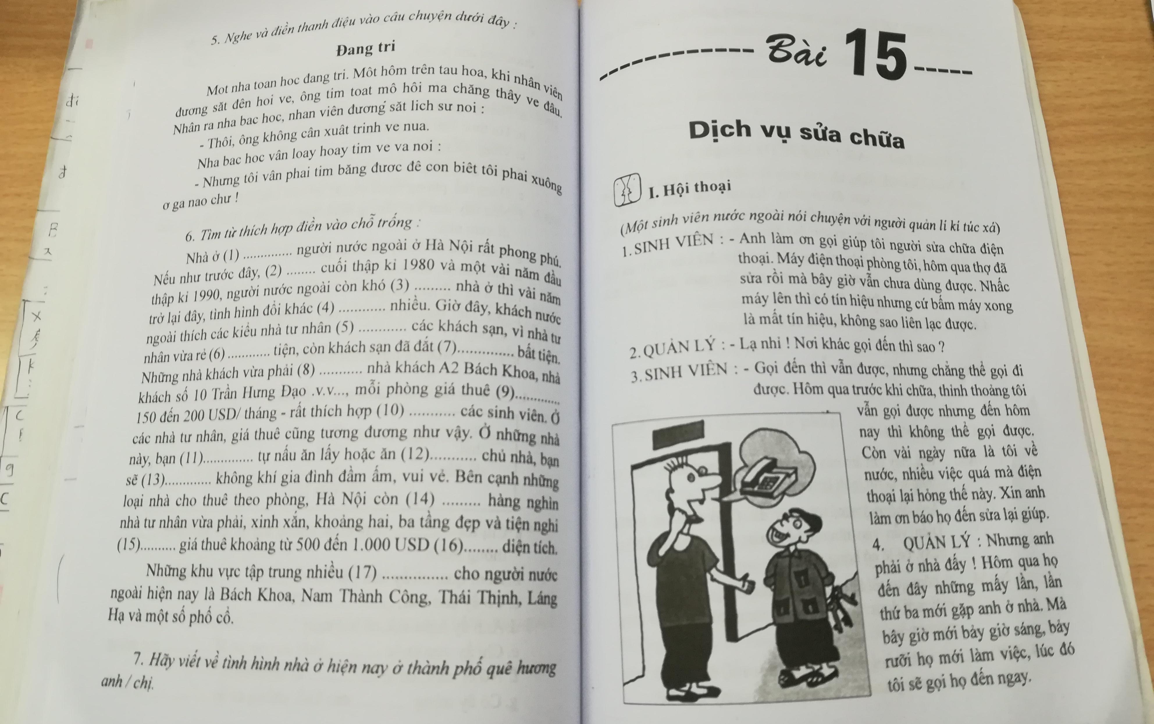 独学でベトナム語の勉強は可能なの?