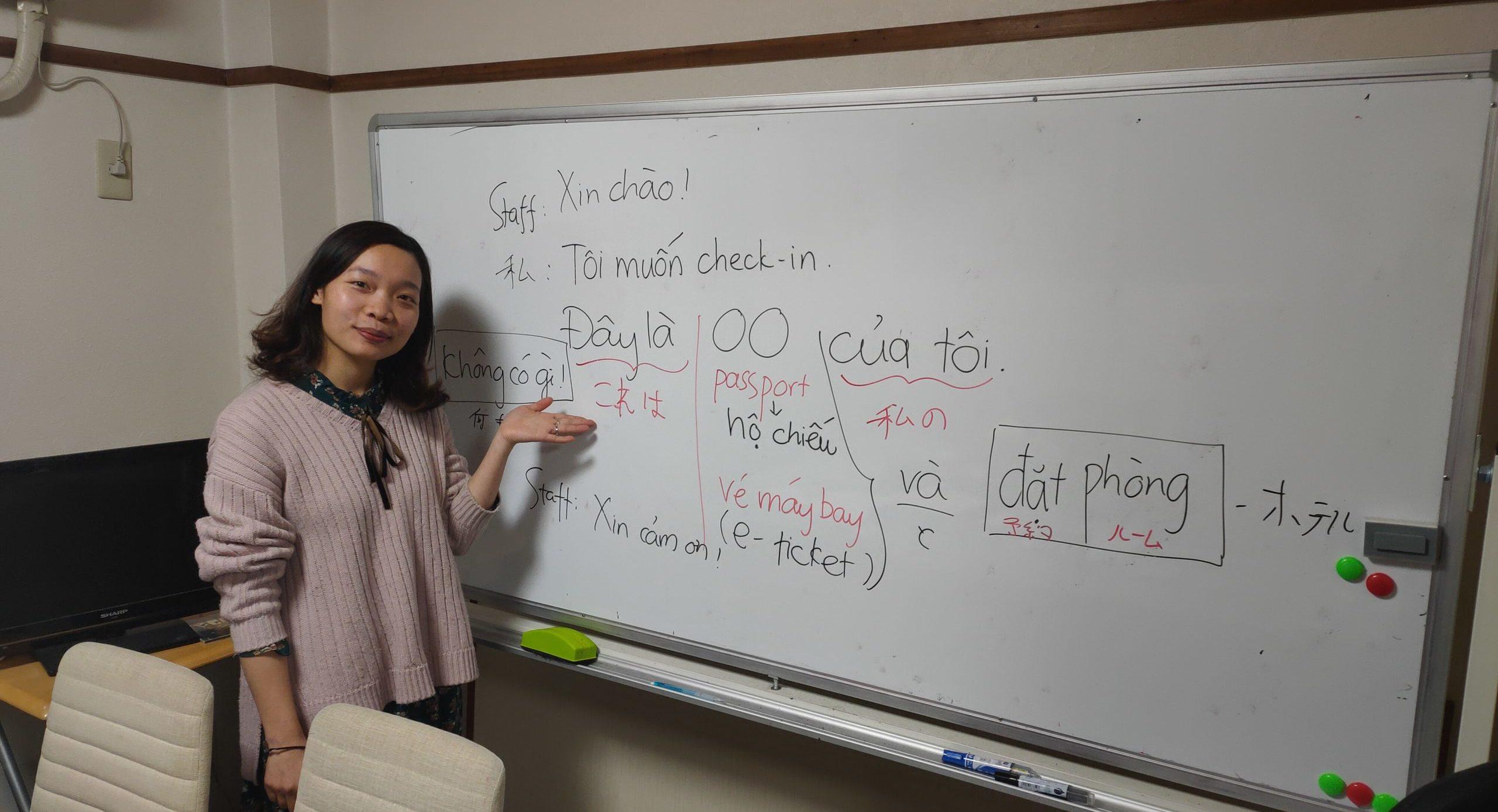 福岡県博多区にあるベトナム語教室に行ってみた・費用や場所など紹介